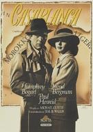 Casablanca - Spanish DVD movie cover (xs thumbnail)
