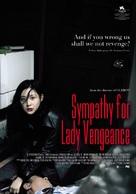 Chinjeolhan geumjassi - British Movie Poster (xs thumbnail)