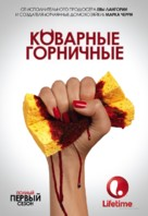 """Devious Maids"" - Russian Movie Poster (xs thumbnail)"