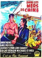 Captain China - French Movie Poster (xs thumbnail)