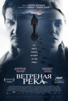 Wind River - Russian Movie Poster (xs thumbnail)
