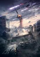 Shanghai Fortress - Key art (xs thumbnail)