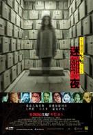 Tales from the Dark 1 - Hong Kong Movie Poster (xs thumbnail)