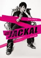 Jakali onda - Movie Poster (xs thumbnail)