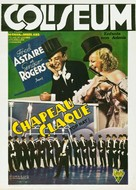 Top Hat - Belgian Movie Poster (xs thumbnail)