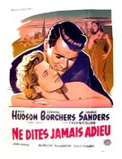 Never Say Goodbye - French Movie Poster (xs thumbnail)