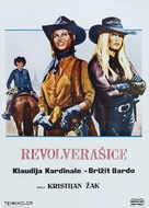 Les pétroleuses - Yugoslav Movie Poster (xs thumbnail)