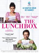 The Lunchbox - French Movie Poster (xs thumbnail)