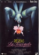 Wild Orchid II: Two Shades of Blue - Spanish Movie Poster (xs thumbnail)