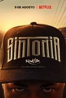 """Sintonia"" - Brazilian Movie Poster (xs thumbnail)"