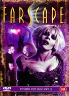 """Farscape"" - British DVD movie cover (xs thumbnail)"
