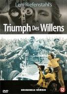 Triumph des Willens - Belgian DVD cover (xs thumbnail)