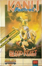 Blood Feast - Turkish VHS cover (xs thumbnail)