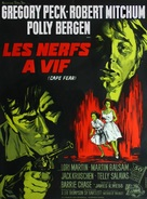 Cape Fear - French Movie Poster (xs thumbnail)