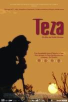Teza - French Movie Poster (xs thumbnail)