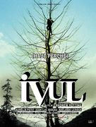 Ivul - French Movie Poster (xs thumbnail)