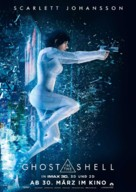 Ghost in the Shell - German Movie Poster (xs thumbnail)
