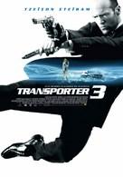 Transporter 3 - Greek Movie Poster (xs thumbnail)