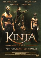 Kinta - French DVD cover (xs thumbnail)