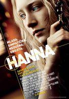 Hanna - Croatian Movie Poster (xs thumbnail)