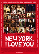 New York, I Love You - French Movie Poster (xs thumbnail)