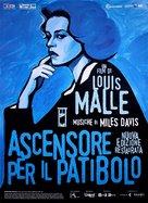 Ascenseur pour l'échafaud - Italian Movie Poster (xs thumbnail)