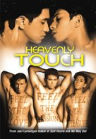 Heavenly Touch - Movie Cover (xs thumbnail)