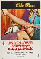 Marlowe - Spanish Movie Poster (xs thumbnail)