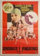 Sugar Cookies - Spanish Movie Poster (xs thumbnail)