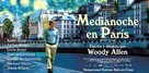 Midnight in Paris - Argentinian Movie Poster (xs thumbnail)