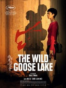 Nan Fang Che Zhan De Ju Hui - International Movie Poster (xs thumbnail)