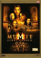 The Mummy Returns - German DVD cover (xs thumbnail)