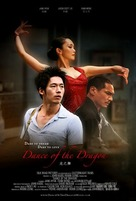 Dance of the Dragon - Singaporean Movie Poster (xs thumbnail)