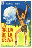 The Disembodied - Argentinian Movie Poster (xs thumbnail)