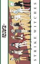 """Sutoraiku uicchîzu"" - Japanese Movie Poster (xs thumbnail)"