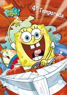 """""""SpongeBob SquarePants"""" - Spanish DVD cover (xs thumbnail)"""