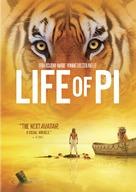 Life of Pi - DVD cover (xs thumbnail)