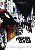 The Fast and the Furious: Tokyo Drift - Spanish Movie Poster (xs thumbnail)