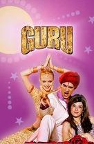 The Guru - Slovenian Movie Poster (xs thumbnail)