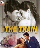 The Train - Indian DVD cover (xs thumbnail)