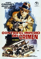 'G' Men - Spanish Movie Poster (xs thumbnail)