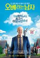 En man som heter Ove - South Korean Movie Poster (xs thumbnail)