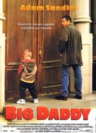 Big Daddy - French Movie Poster (xs thumbnail)