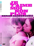 Je t'aime moi non plus - French DVD cover (xs thumbnail)