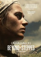 Beyond the Steppes - DVD cover (xs thumbnail)