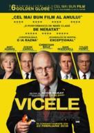 Vice - Romanian Movie Poster (xs thumbnail)