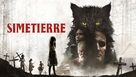 Pet Sematary - French poster (xs thumbnail)