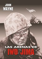 Sands of Iwo Jima - Argentinian DVD movie cover (xs thumbnail)