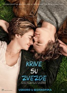 The Fault in Our Stars - Serbian Movie Poster (xs thumbnail)