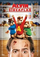 Alvin and the Chipmunks - Turkish Movie Poster (xs thumbnail)